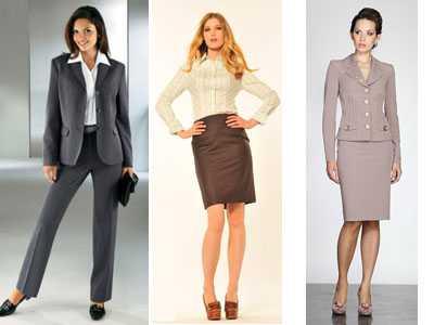 Деловой стиль одежды для леди