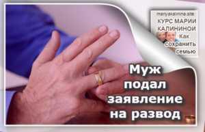 Муж завидует Как спасти брак