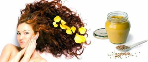 Обзор масок для волос  с горчицей и репейным