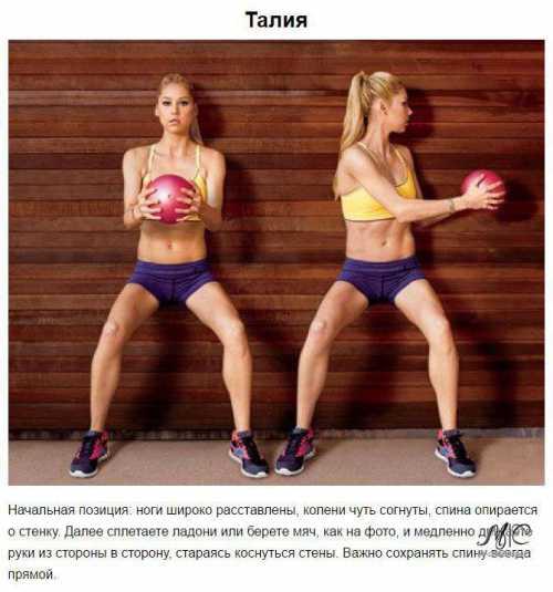 Одновременно с ногой поднимаете и выпрямляете противоположную руку