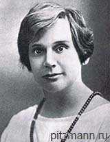 Елизавета Дмитриева Черубина де Габриак