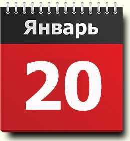 Гороскоп на сегодня, 20 декабря 2015 года, для всех знаков Зодиака